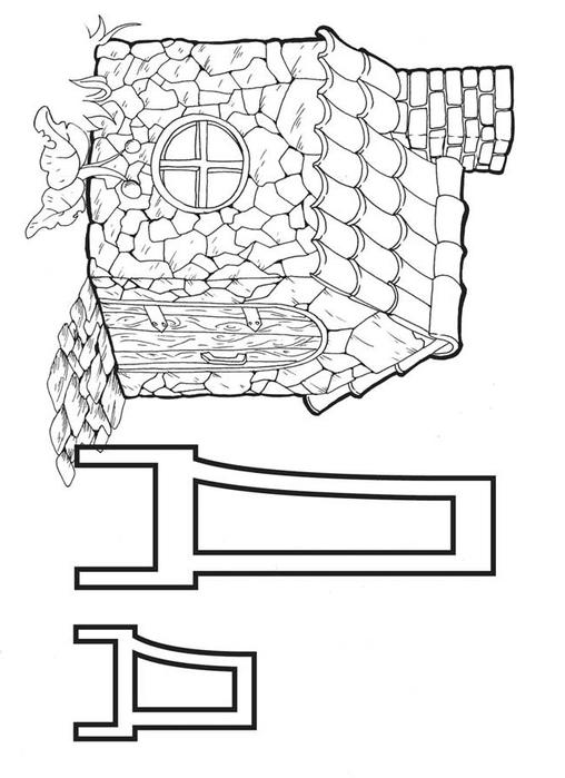 248_a4.gif (508x700, 135Kb)