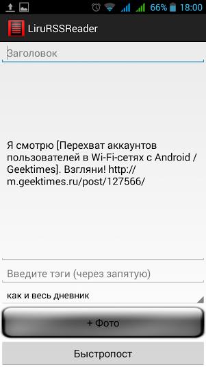 1966518_Screenshot_20150221180016 (301x535, 49Kb)