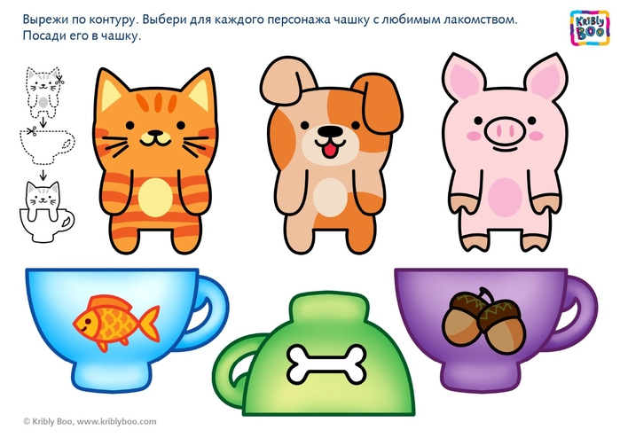 Animals-in-cups-1 (700x494, 168Kb)