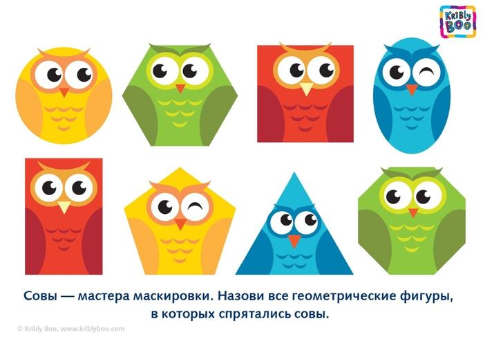 owl-figuri-Kribly-boo-1 (700x487, 151Kb)