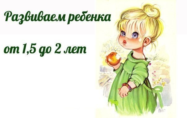 2804996_suNnHnsjOBA (604x380, 37Kb)