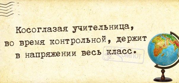 1395948464_frazochki-1 (604x280, 175Kb)