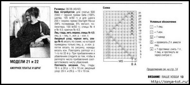 2 (612x273, 114Kb)