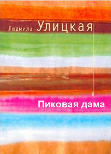 52b34037f2 (361x500, 614Kb)
