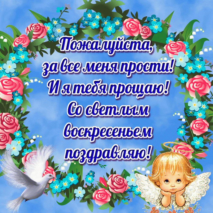 5600607_sky22 (700x700, 381Kb)