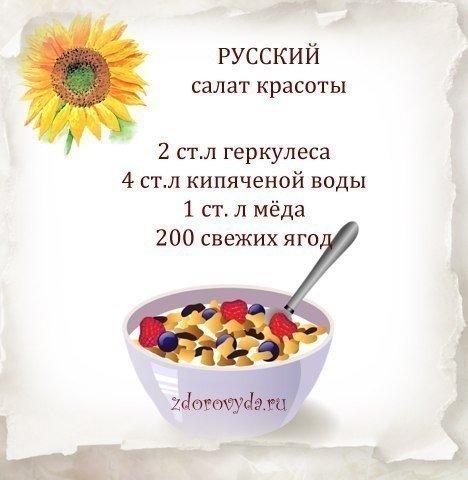 ру (468x480, 35Kb)