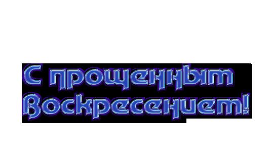 0_e7286_86e461f1_orig (537x300, 73Kb)