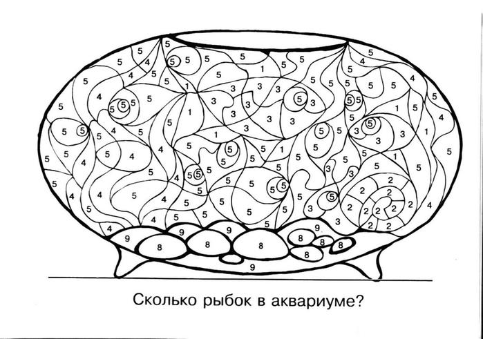 1235939561_sekretnie_rssrrrjosr_04 (700x491, 170Kb)