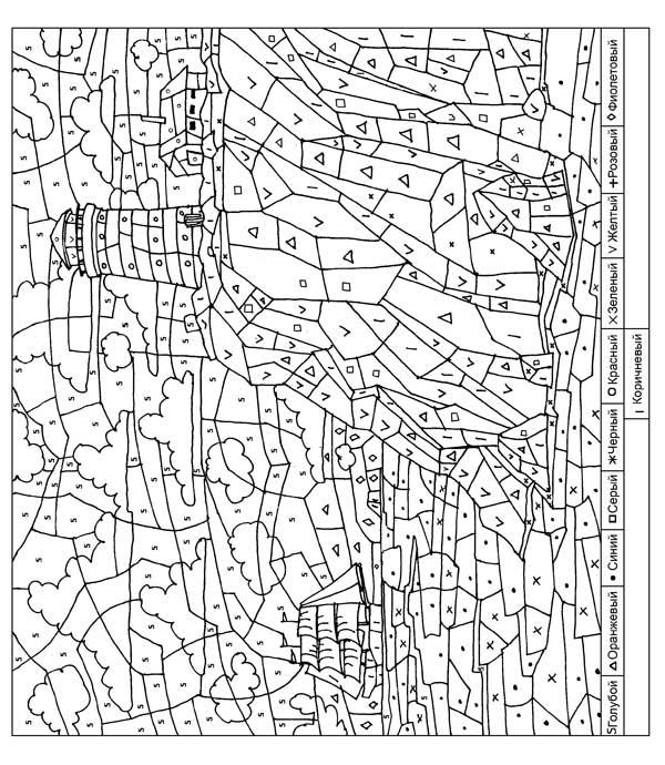 495_a4.gif (600x690, 325Kb)
