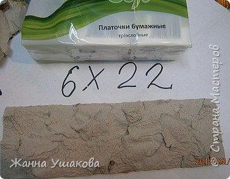 Из яичных лотков. Декоративные КАМНИ для отделки стен (22) (330x257, 74Kb)
