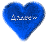 aramat_02 (150x137, 31Kb)