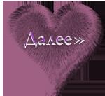aramat_04 (150x137, 32Kb)