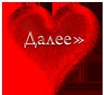 aramat_06 (150x137, 27Kb)