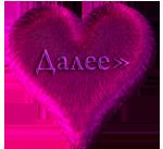 aramat_08 (150x137, 34Kb)