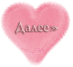aramat_010 (150x137, 30Kb)