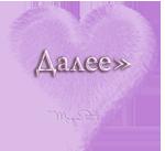aramat_012 (150x137, 29Kb)