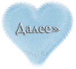 aramat_015 (150x137, 29Kb)