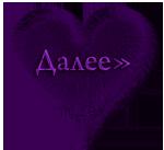 aramat_022 (150x137, 26Kb)