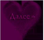 aramat_024 (150x137, 26Kb)