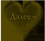 aramat_026 (150x137, 26Kb)