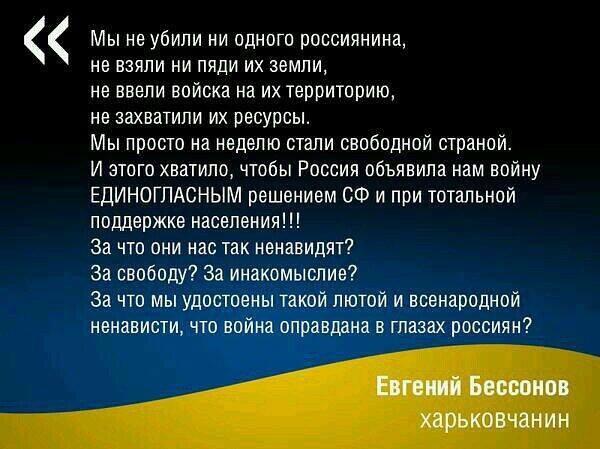 3745438_vopros_bez_otveta (600x449, 69Kb)