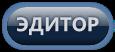 9614a5af6df6 (115x52, 8Kb)