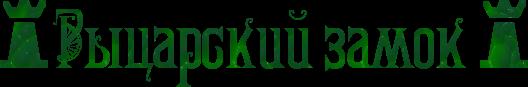 5155516_4maf_ru_pisec_2015_02_22_192145 (528x87, 27Kb)