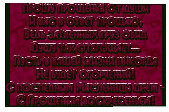 1424631026_2 (550x365, 256Kb)