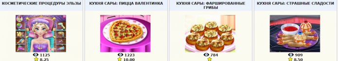 1259869_igri_dlya_devochek (700x127, 130Kb)