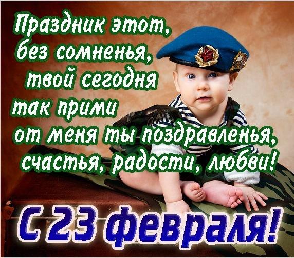 4924802_23_ (572x503, 106Kb)