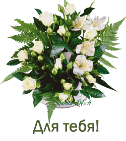 4553972_Risynok13_1_ (250x280, 114Kb)