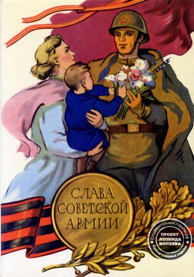 23 февраля день защитника отечества поздравления лукашенко