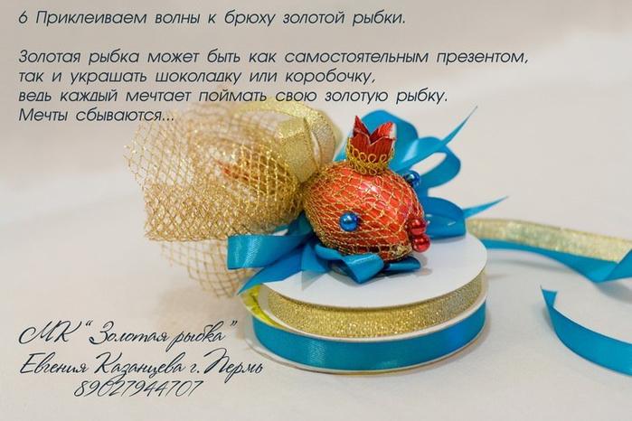 Подарок шляпа стихи
