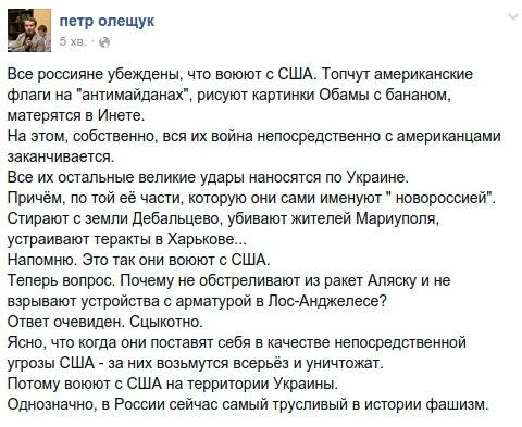 3745438_tryslivii_rysskii_fashizm (480x393, 60Kb)