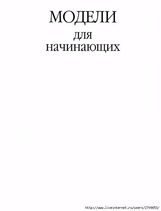 11 (535x700, 48Kb)