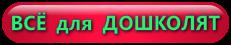 5111852_cooltext1789000813 (231x45, 14Kb)