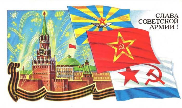 SOVIET_ARMY_DAY (700x416, 88Kb)