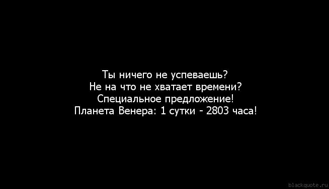 4739984_1322768661 (654x377, 34Kb)
