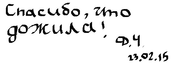 4017627_ (564x210, 23Kb)