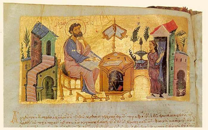 122984_athos-muntele-pantocrator41 (700x437, 57Kb)