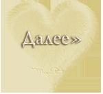 aramat_017 (150x137, 28Kb)