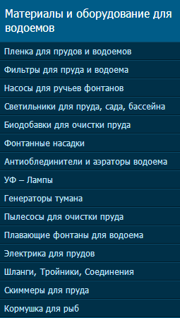 4535473_Bezimyannii (255x450, 11Kb)