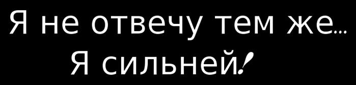 5145824_cooltext1932720811 (700x167, 42Kb)