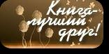 title623039850 (156x77, 24Kb)