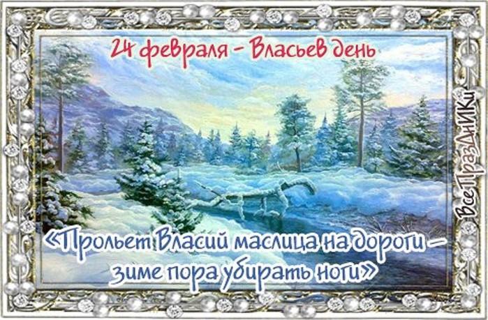 http://img1.liveinternet.ru/images/attach/c/0/120/697/120697991_getImage.jpg