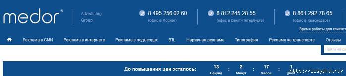 3925073_cykyck (700x154, 44Kb)