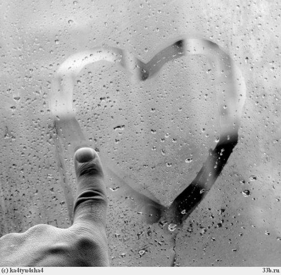 ч.б. романтика сердце (550x539, 63Kb)