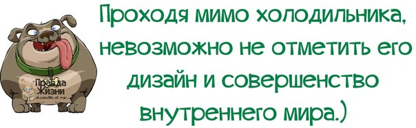 1380595683_frazochki-29 (604x187, 126Kb)