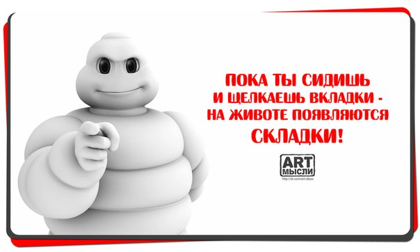 1380595689_frazochki-26 (604x362, 104Kb)