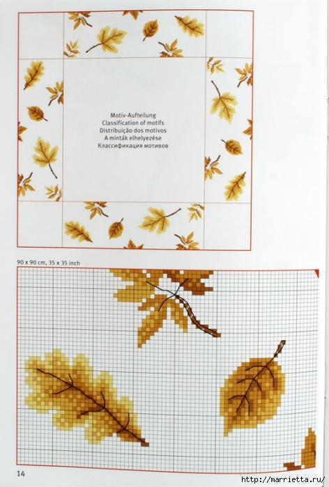 вышивка для скатерти. Птички, белочки, грибочки, листья (7) (472x700, 221Kb)